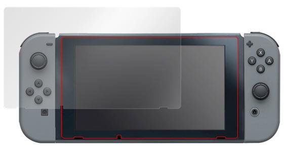 買ったらすぐに貼る「液晶保護シート」で画面を保護する