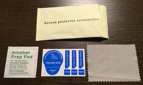 ニンテンドースイッチの売れてる液晶ガラス保護フィルムDOSMUNG(2枚セット)を貼ってみた結果