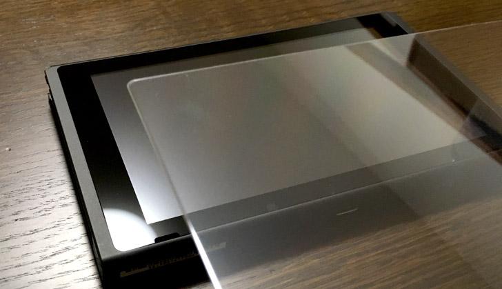 スイッチの液晶画面に保護フィルムを貼るたった一つの理由