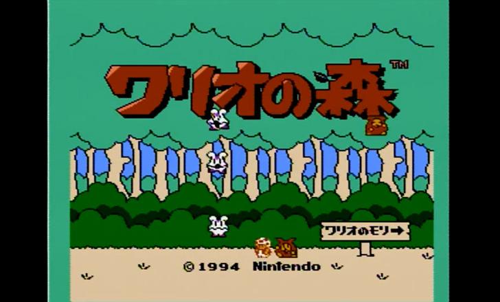 【Nintendo Switch Onlineファミコン】ワリオの森【攻略サイト】