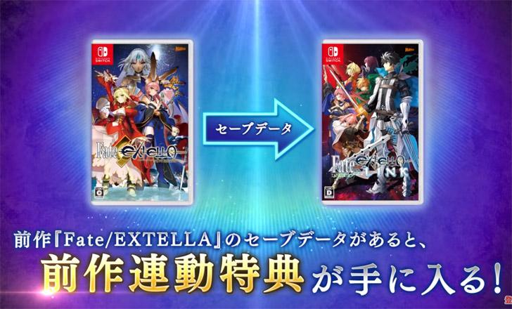 【ニンテンドースイッチ】Fate/EXTELLA LINKの発売日や価格・予約情報!前作連動特典が手に入る!