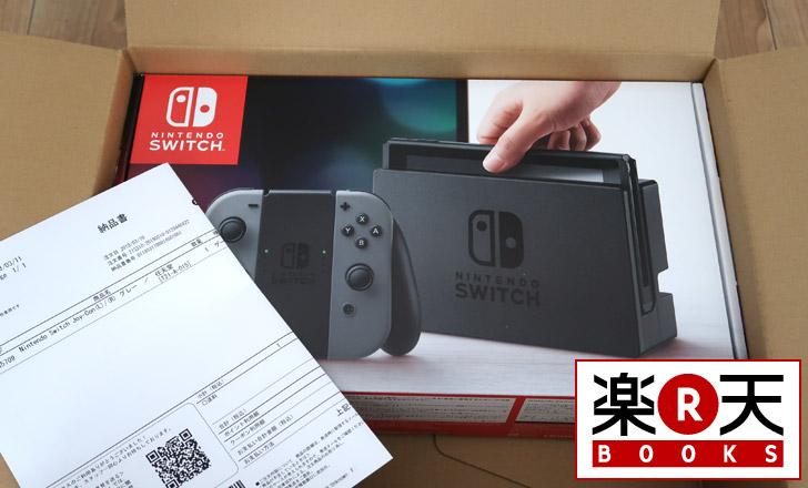 楽天 ブックス switch
