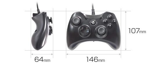 コントローラーのサイズ